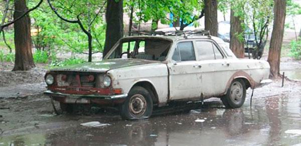 Сдать авто в утиль за деньги в белгороде как купить автомобиль который в залоге у другого банка