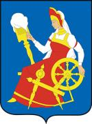 Макулатура в Иваново