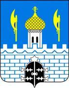 Макулатура в Сергиев Посаде
