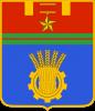 Металлолом в Волгограде