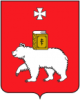 Макулатура Пермь