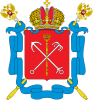 Герб Санкт Петербурга