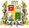Стеклотара в Ставрополе